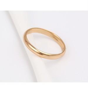 Apzeltīts laulības gredzens, 18 karātu zelta pārklājums